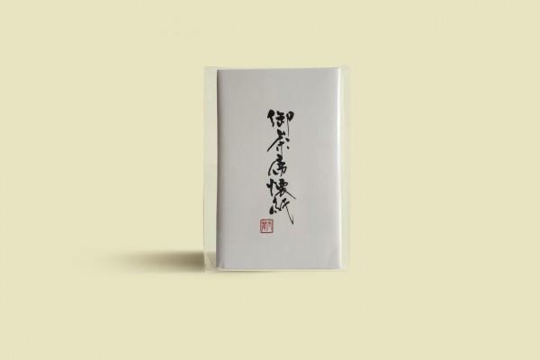 KAISHI (for men)